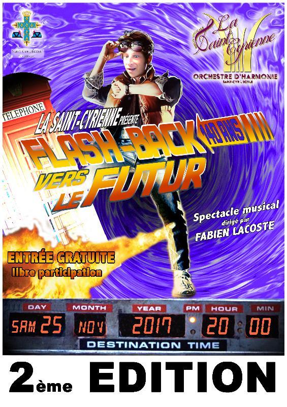 concert_2017